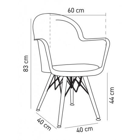 Retro Ayaklı Renkli Kumaş Döşemeli Sandalye - psa700d