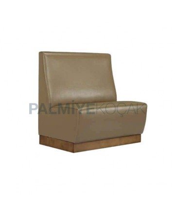 Brown Leather Upholstered Restaurant Booths