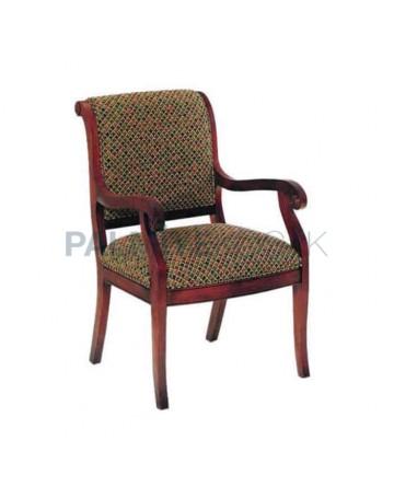Fabric Draped Classic Armchair