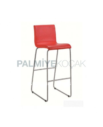 Red Leather Metal Leg Kitchen Bar Chair