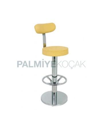 Cream Leather Stainless Steel Leg Kitchen Bar Chair