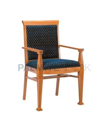 Açık Ahşap Renkli Kollu Sandalye