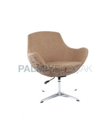 Beige Fabric Upholstered Stainless Steel Foot with Arm Chair
